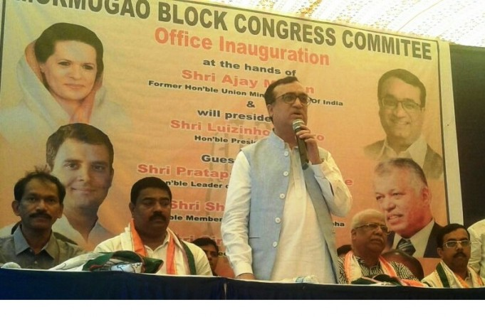 Ajay Maken at Goa