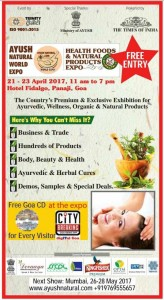 ayush exhibition