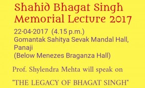 shahid bhagawat sing momorial lecture 2017