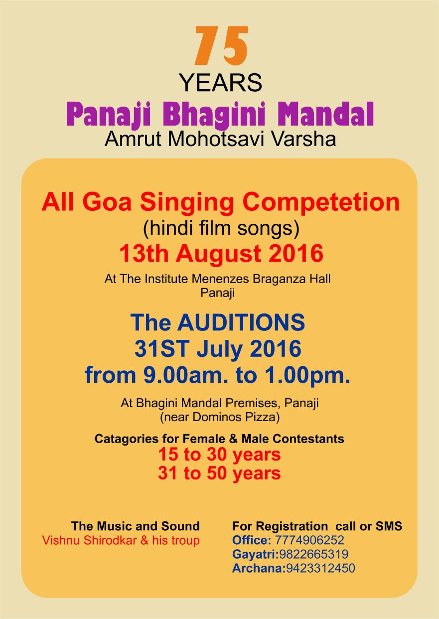 Audition for All Goa Singing Competition (Hindi Film Songs